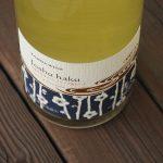 夏のフルーツワイン特集