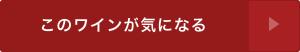 てぐみデラウェア 2016