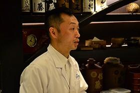 懐石料理三木
