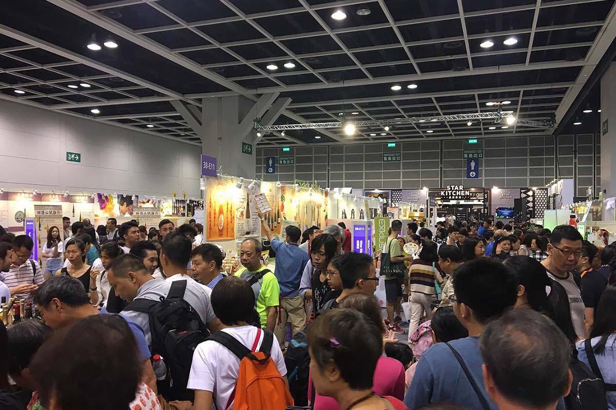 香港Food Expo 2017