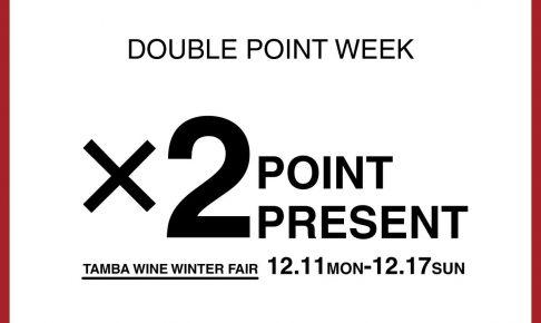 2point